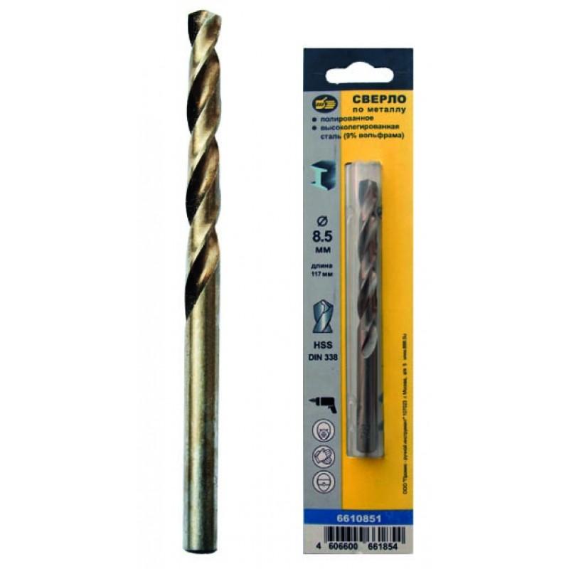 Сверло по металлу, HSS, полированное, 5% кобальта 12,0 мм - 1 шт